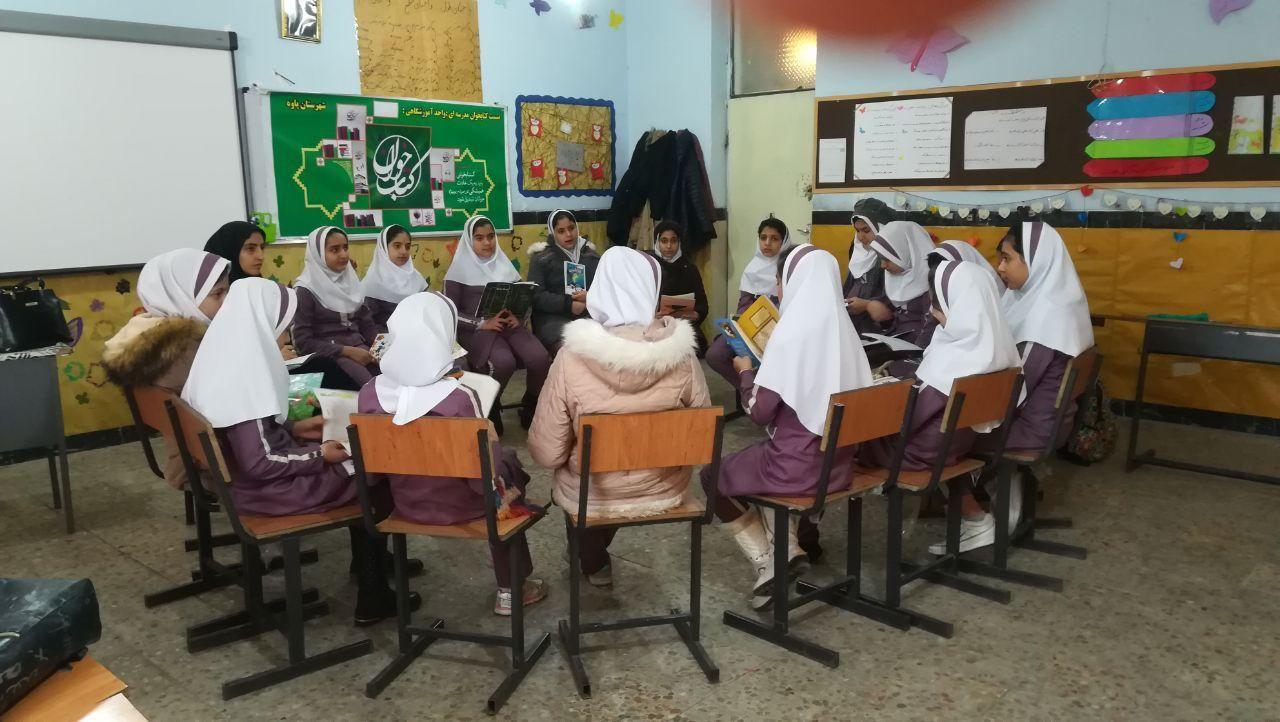 نشست کتابخوان مدرسه دبستان سمیه خانم عبدی کتابخانه وحدت پاوه