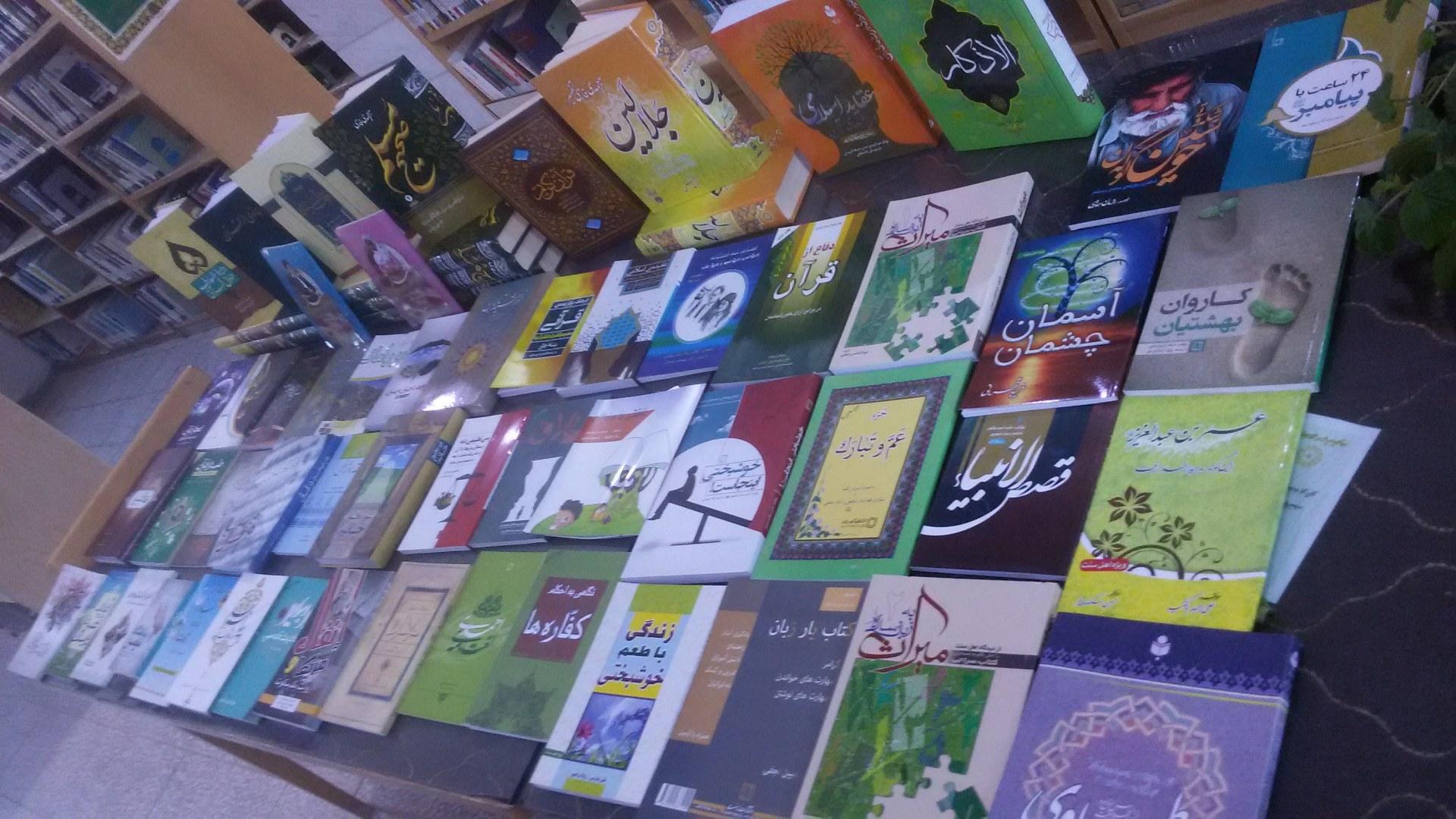 کتابهای اهل سنت در کتابخانه عمومی وحدت پاوه