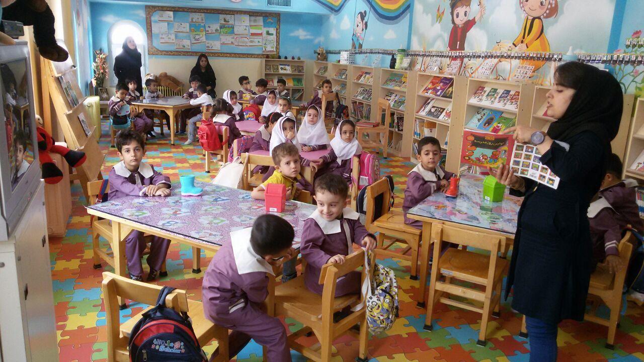 قصه خوانی مهد کودک پرنیان  کتابخانه وحدت پاوه