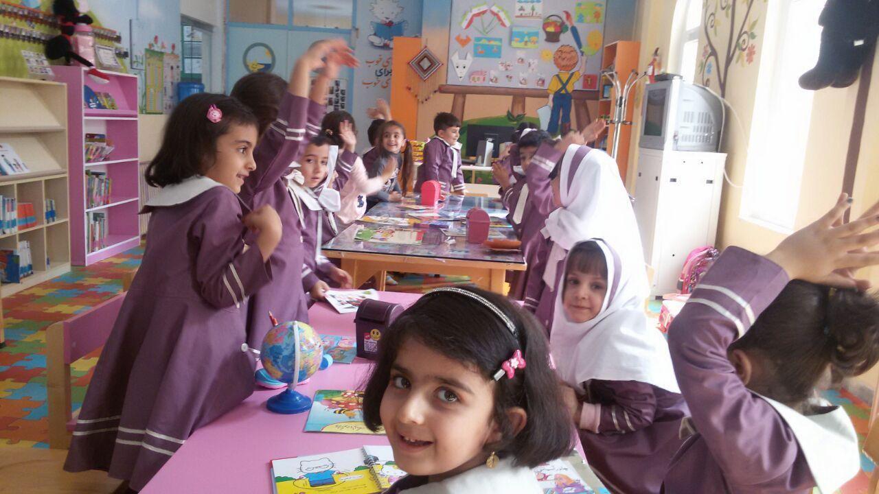 هفته کودک - کتابخانه وحدت پاوه