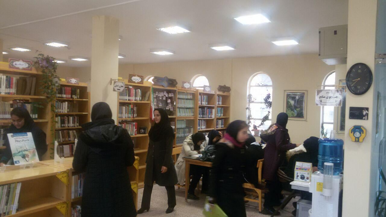 عصمت و کتابخانه وحدت پاوه