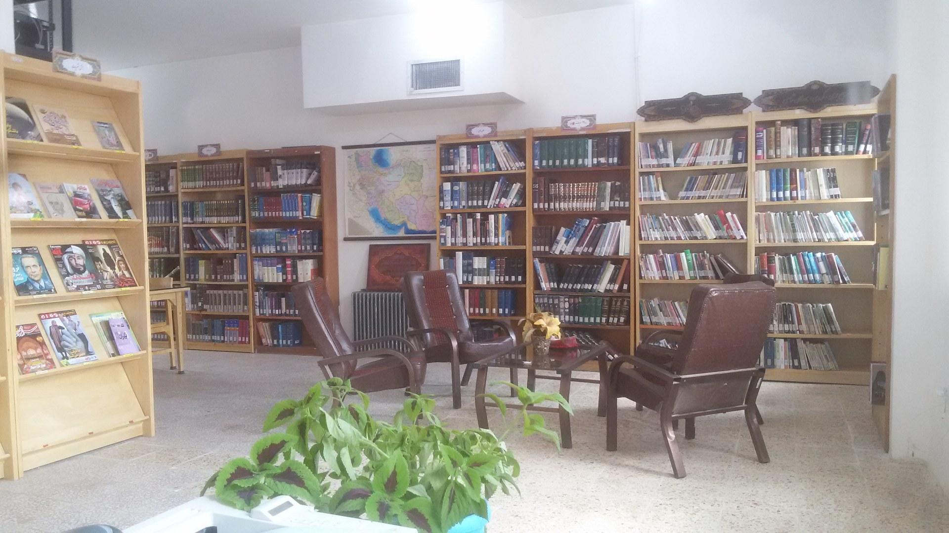 مرجع و نشریات